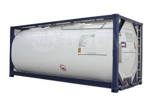 Танк-контейнер T11 новый 26 м3 с пароподогревом и термоизоляцией