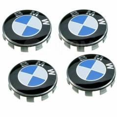 Колпачек колесного диска BMW 56мм - 68мм