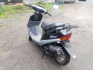 Honda Dio, 2001