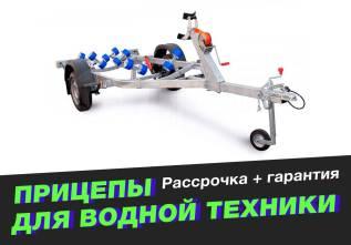 Прицеп для лодок и гидроциклов до 3.9 метров , МЗСА 81771C.103