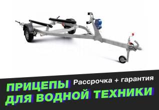 Прицеп для лодок и катеров до 5.45 метра, МЗСА 81771G.021
