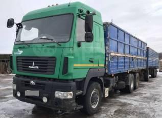 МАЗ 6312B9-420, 2013