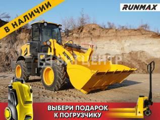 Runmax 970E, 2020