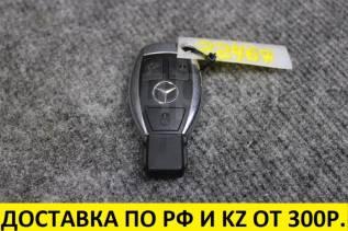 Ключ зажигания Mercedes Benz, 3кн., хром. рыбка, 2 модель, оригинал