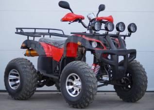 ATV Raptor 250, 2020