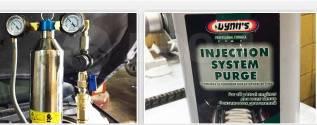 Промывка топливной системы бензинового двигателя Wynns без разбора.