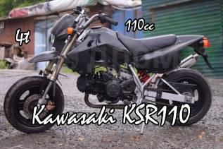 Kawasaki KSR110, 2003