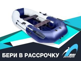 Надувная лодка ПВХ, Таймень NX 270 НД Комби, светло-серый/синий