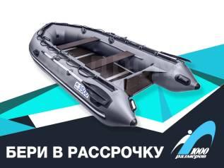 Надувная лодка ПВХ, Apache 3500 СК, графит