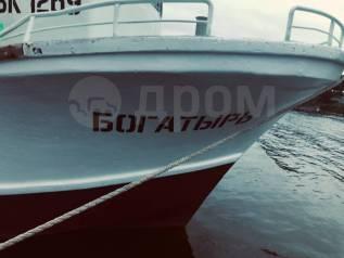Продам рыболовную шхуну срочная продажа на 2 недели 3100000