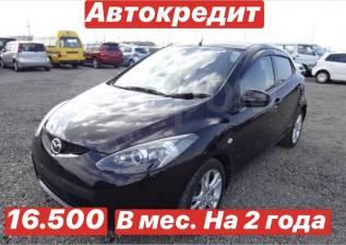 Demio под выкуп/автокредит/лизинг
