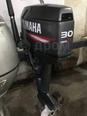 Лодочный мотор Yamaha 30 CV, из Японии