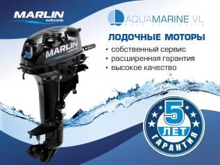 Лодочный мотор Marlin MP 20 AMHS, сервис, гарантия 5 лет