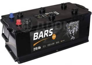 Аккумулятор Bars 210 А/ч. От 12720 руб!