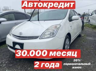 Prius лизинг/автокредит/под выкуп/аренда с выкупом