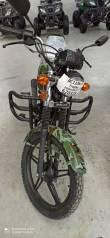 Racer Trophy RC110N, 2020