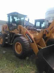 Bull SL300