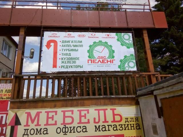 Дверь задняя левая в сборе SsangYong Actyon 05-12 г. в. Контрактная 6301131000