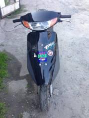 Honda Dio AF34, 2015