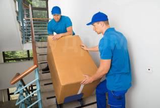 Грузчики переезды вывоз мусора сбор-разбор мебели