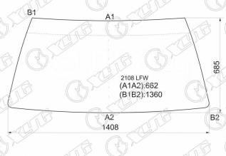 Стекло лобовое Lada 2108 / 2109 / 21099 / 2113 / 2114 / 2115