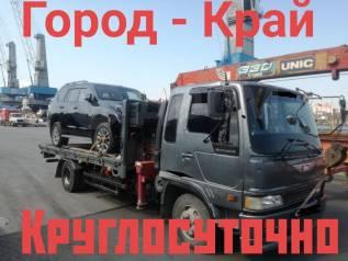 Круглосуточно! Грузоперевозки и Услуги Эвакуатора 24/7 недорого!