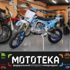Мотоцикл Motoland CRF14 Мототека, 2021