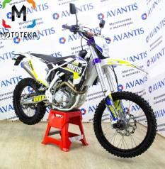 Avantis Enduro 250 21/18, 2020