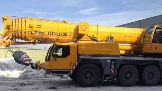 Аренда автокрана 160 тонн