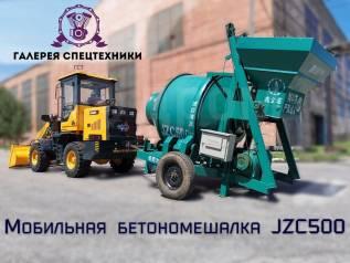 Zhenheng JZCP500, 2020