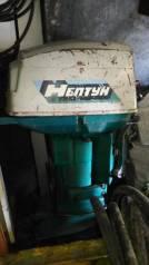 """Продам навесной лодочный мотор """"Нептун"""" 23 л. с."""