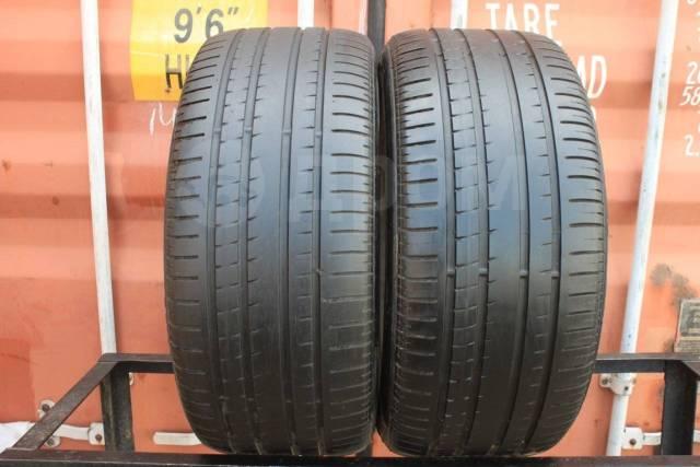 Pirelli P Zero Rosso, 275/40 R20
