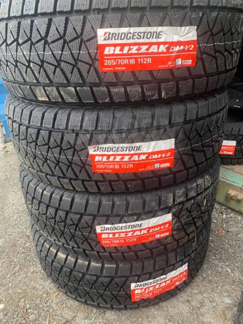 Bridgestone Blizzak DM-V2, 265/70R16 MADE IN JAPAN!