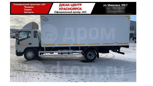 JAC N120. Новый грузовик тушевоз с крюками от официального дилера, 3 760куб. см., 6 300кг., 4x2
