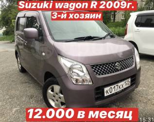 Suzuki Wagon R 2009г автокредит/под выкуп/аренда с выкупом