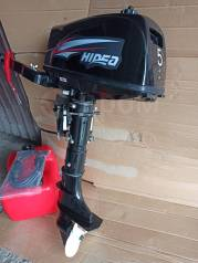Лодочный мотор Hidea 5