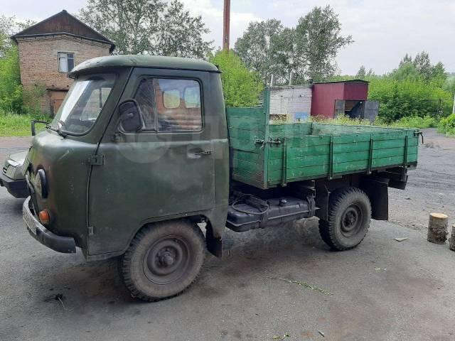 УАЗ-3303. Уаз головастик, 1 000кг., 4x4