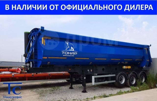 Тонар. самосвальный со скидкой от МинПромТорга в 15% при лизинге, 28 000кг.