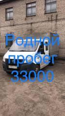 ГАЗ ГАЗель Next A22R33, 2016