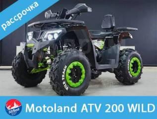 Квадроцикл Motoland Wild Track, 2020