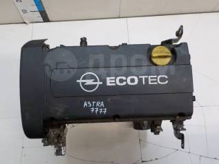 Двигатель 1.6 Z16XEP Astra H