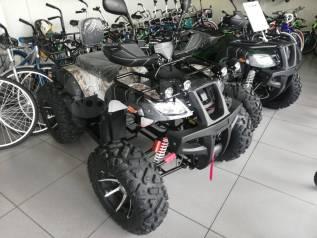 Yamaha Grizzly 250, 2020