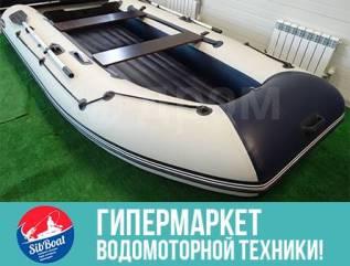 Лодка пвх reef 360 нднд