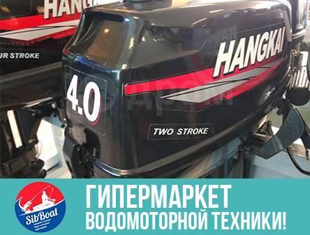 Hangkai. 4,00л.с., 2-тактный, бензиновый, нога S (381 мм), 2020 год