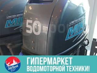 Лодочный мотор Mikatsu M50FEL