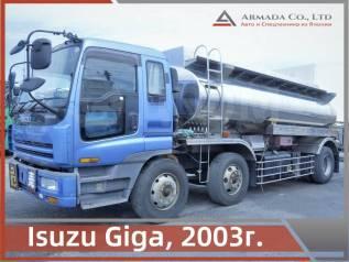 Isuzu Giga, 2003