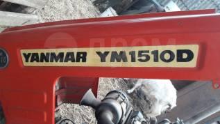 Yanmar YM1510, 1994