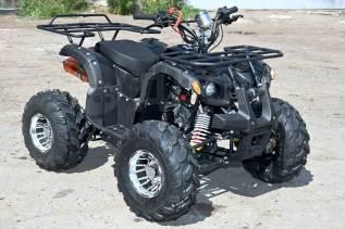 ATV-Bot 125, 2020