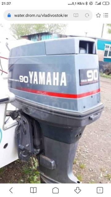 Yamaha. 90,00л.с., 2-тактный, бензиновый, нога L (508 мм), 1999 год