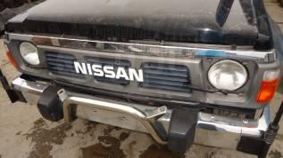 №0207. Дуга Nissan Safari